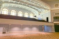 24. Auditorium