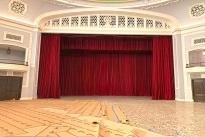 14. Auditorium